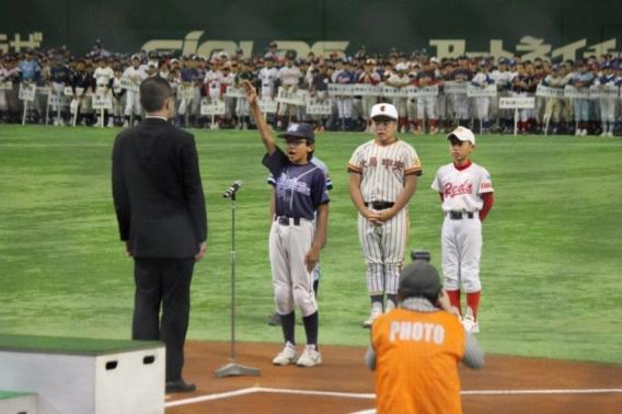 読売旗争奪関東少年野球大会開会式