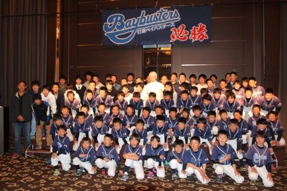 打瀬ベイバスターズ創部15周年祝賀会