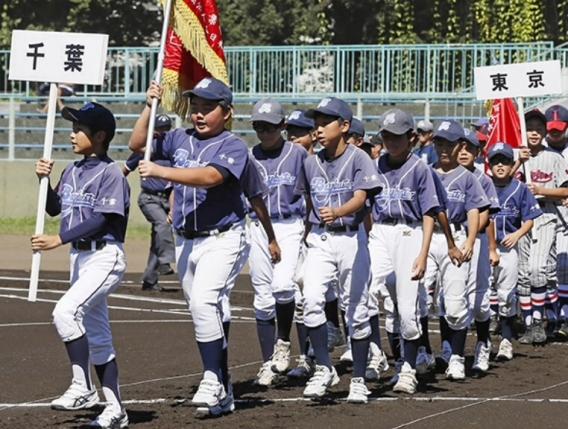 第39回関東学童軟式野球大会開会式