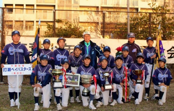 Aチーム 第40回京葉秋季大会優勝