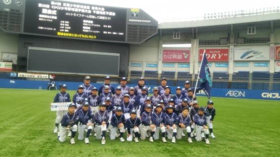 京葉少年野球連盟第41回春季大会開会式