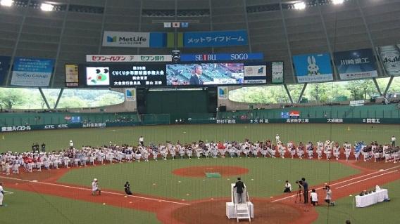 くりくり少年野球選手権大会開会式
